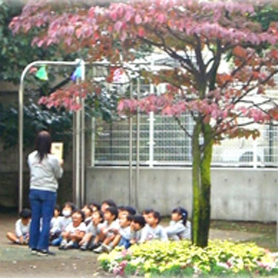 久が原幼稚園